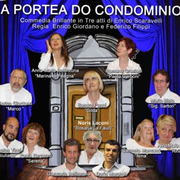 A portea do condominio